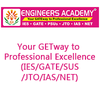 Engineers Academy Jaipur Rajasthan
